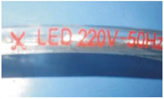 Led святло DMX,святлодыёдныя паласы,12V DC SMD 5050 LED Дюралайт 11, 2-i-1, KARNAR INTERNATIONAL GROUP LTD