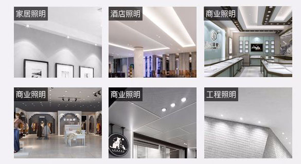 Guangdong udhëhequr fabrikë,Led dritë poshtë,Kina 5w recessed Led downlight 4, a-4, KARNAR INTERNATIONAL GROUP LTD